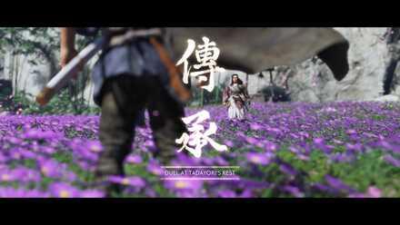 Legend of Tadayori Duel.jpg