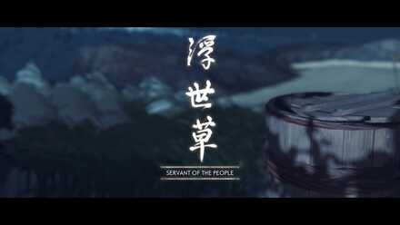 Servant of the People Banner.jpg