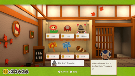 Shogun Studios Collectibles Treasure 46 - Big Sho Theater