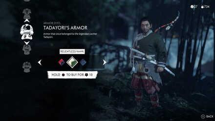 How to Change Armor -  Banner.jpg