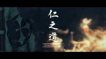 The Walls of Yarikawa Banner.jpg