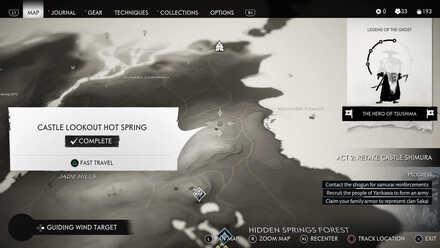 Hotspring 8-1.jpg