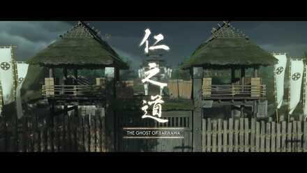 The Ghost of Yarikawa Banner.jpg