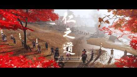 The Fate of Tsushima banner.jpg