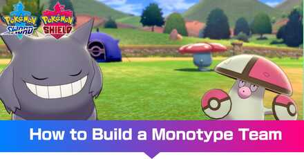 Monotype Team Banner.jpg