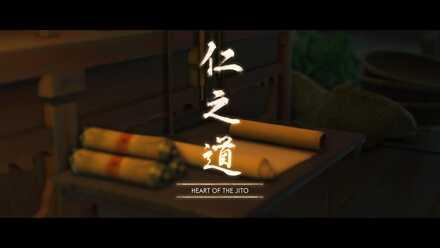 Heart of the Jito banner.jpg