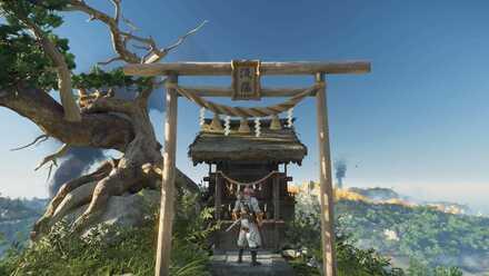 Shinto Shrine 1.jpg