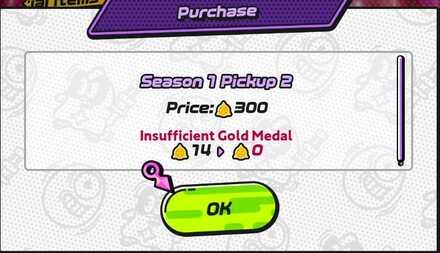 Using Gold Medal