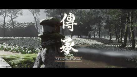 The Unbreakable Gosaku Banner.jpg