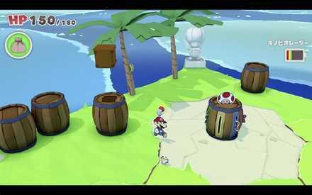 Spade Island - Toad 04