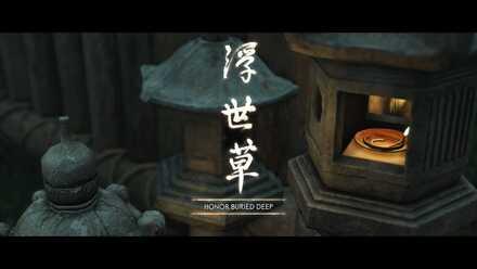 Honor Buried Deep banner.jpg