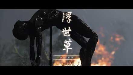 Silent Death Banner.jpg