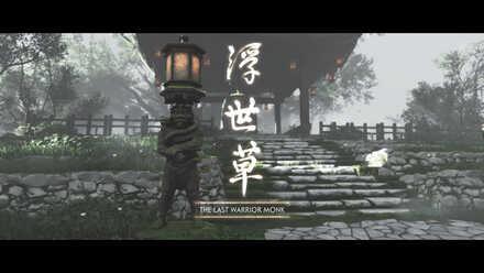 The Last Warrior Monk Banner.jpg