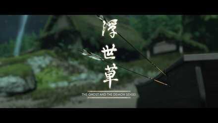The Ghost and the Demon Sensei banner.jpg