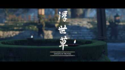 Ghosts in the Fog Banner.jpg