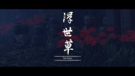 The Fool banner.jpg