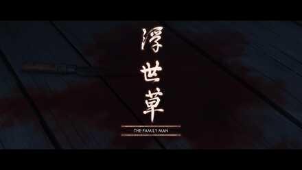The Family Man banner.jpg