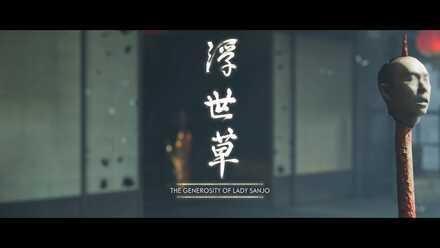 The Generosity of Lady Sanjo banner.jpg