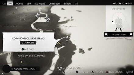 Hotspring 13-2.jpg