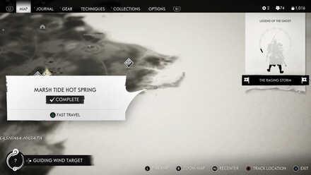 Hotspring 10-2.jpg