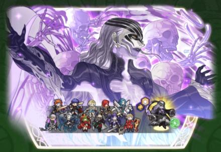 Hel: Death Sovereign Banner