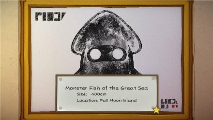 Monster Fish of the Great Sea - Blooper.jpg