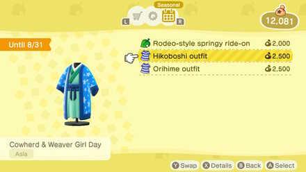 Hikoboshi Outfit.jpg
