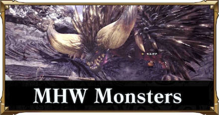 Monster Hunter World Monsters.png