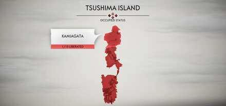 Occupied Tsushima.jpg