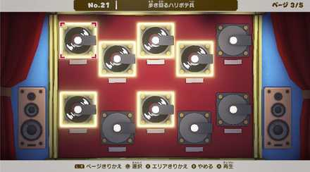 Sound Gallery.jpg