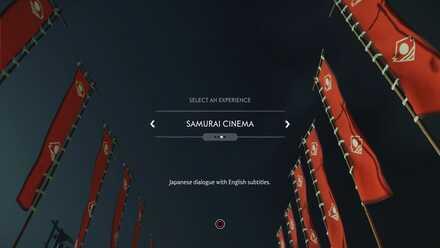 Samurai Cinema.jpg