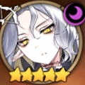 Briar Witch Iseria
