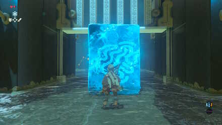 Ice pillar beneath the gate.jpg