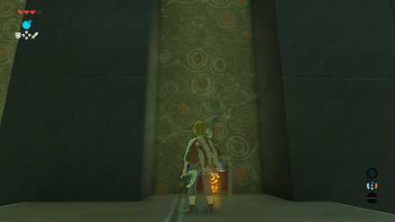 Bosh Kala Shrine chest 2.jpg