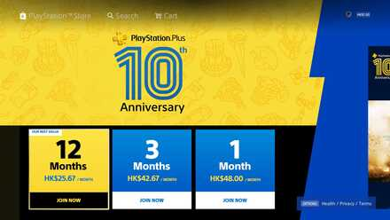 How to Get PS Plus Subscription.jpg