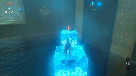 Kaya Wan Shrine chest 1.jpg