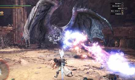 How to Beat - Silver Rathalos  2.png