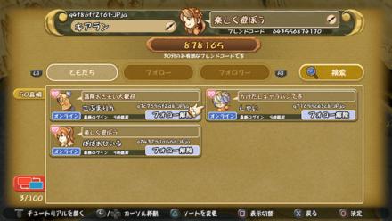 Multiplayer Details 3.png