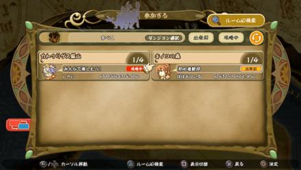 Multiplayer Details 2.png