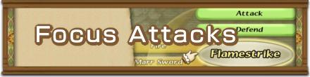 FFCC_Banner Focus Attacks