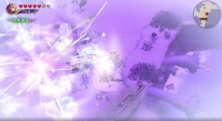 Frozen Sluice 2.jpeg