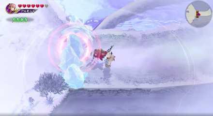 Frozen Sluice 3.jpeg