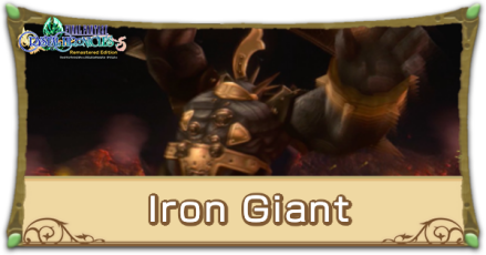 Iron Giant.png