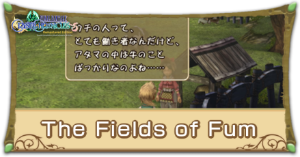 The Fields of Fum.png