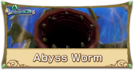 Abyss Worm Image