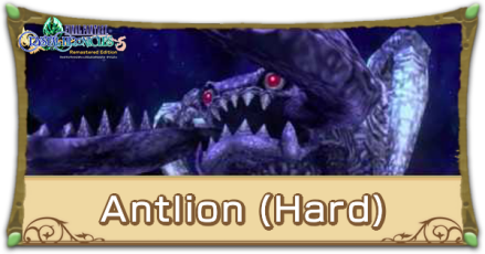 Antlion (Hard) Image