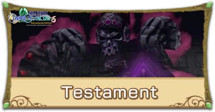 Testament Image