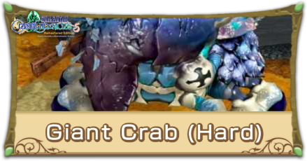 Giant Crab (Hard) Image