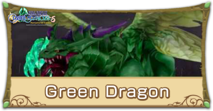 Green Dragon Image