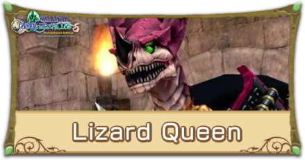 Lizard Queen Image